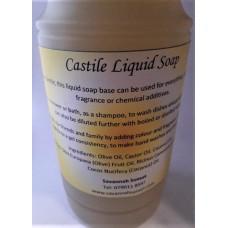 Castile Liquid Soap 1L